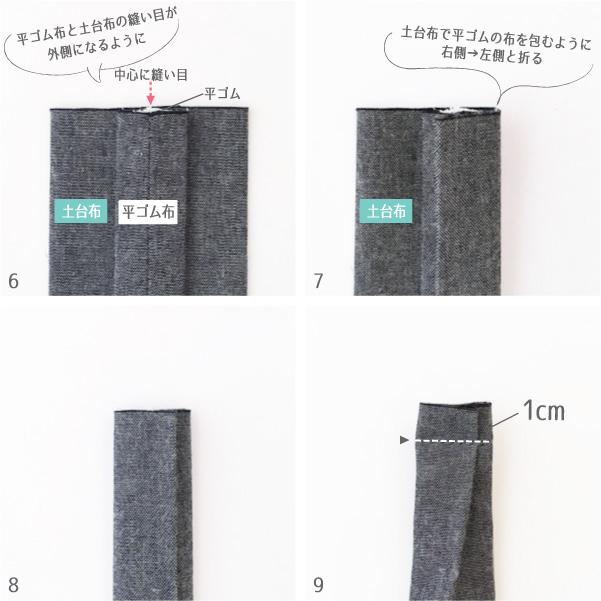 リボンヘアバンド作り方3