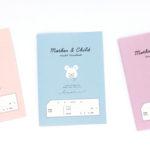 母子手帳カバー